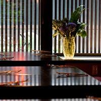 築100年以上の京町家で美味しい時間を