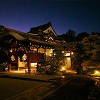 喧騒を離れ、京都の美しいガーデンを眺めながら至福のひと時を