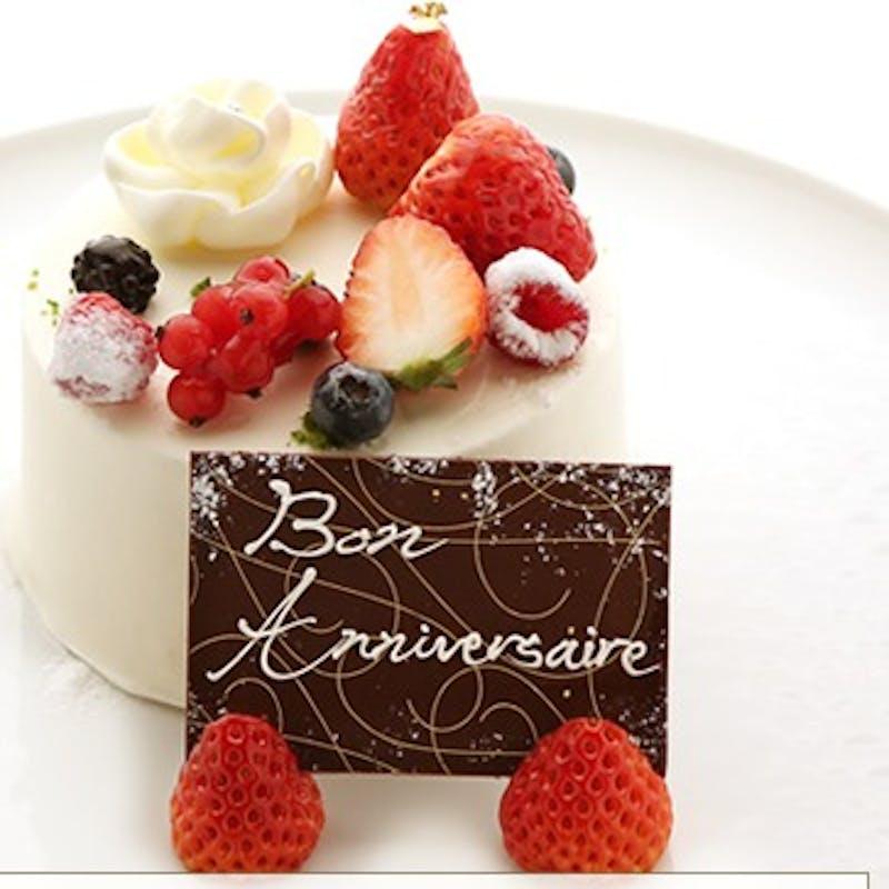 【記念日ランチ】乾杯ドリンク+ホールケーキ付の全6品(Menu Anniversaire)(9/30まで)