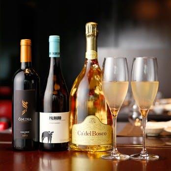 厳選イタリア銘醸地ワインをご堪能