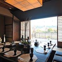 鴨川に面した築90年の京町家で、京都らしさを存分に感じて