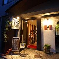 京都御所の住宅街にひっそりと佇む、心和む寛ぎの隠れ家レストラン