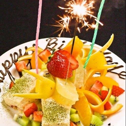 ご予約限定メッセージ入り特製デザートプレートでサプライズのお祝いを