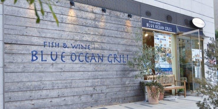 記念日におすすめのレストラン・ブルーオーシャングリルの写真1