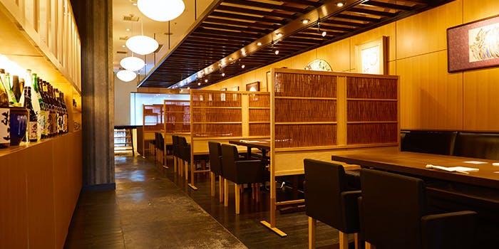 記念日におすすめのレストラン・的山の写真1