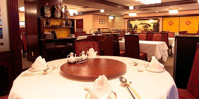 記念日におすすめのレストラン・三笠会館 揚州名菜 秦淮春の写真1