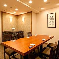 洗練された上質の和空間 ゆったりとお寛ぎ頂ける個室も魅力