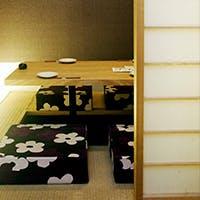 渋谷の喧騒を忘れさせる、京都祇園の情緒漂う癒しの和空間