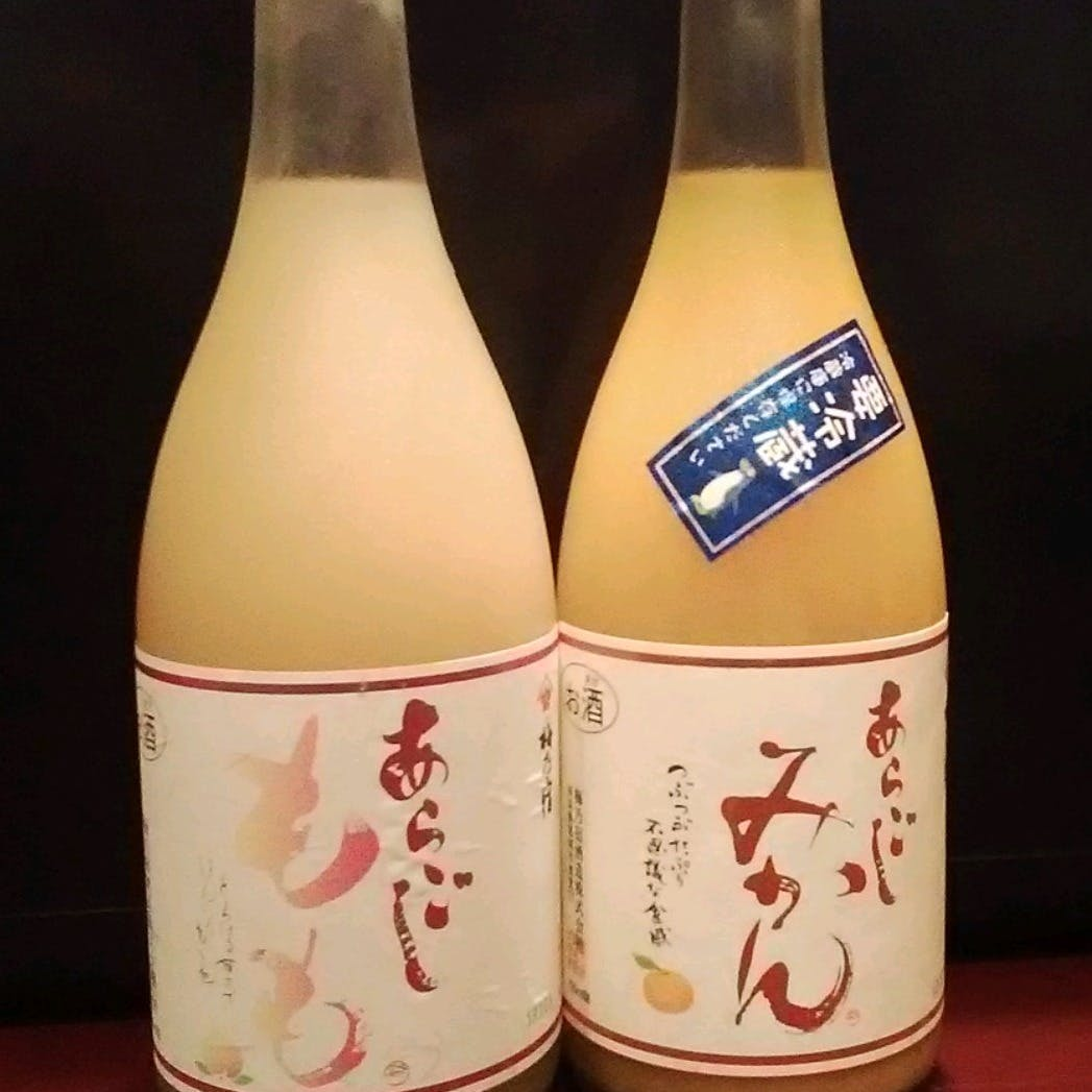 無くなり次第終了「果実酒」特典!!