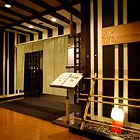 からすま京都ホテル内の上質な和空間で寛ぎのひとときを…