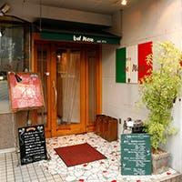 渋谷駅から徒歩2分。落ち着いたお洒落なイタリアンのお店が。お洒落な外観が目印