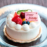 記念日やお祝いにはミニホールケーキをプレゼント!