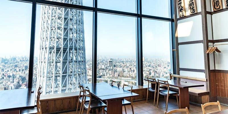 記念日におすすめのレストラン・國見/東京ソラマチ31Fの写真1