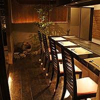 八坂神社すぐの祇園の隠れ家