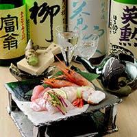 信楽焼きの斬新な器に、料理長が心を込めた和食でおもてなし