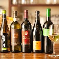 種類豊富なボトル・グラスワインをご堪能