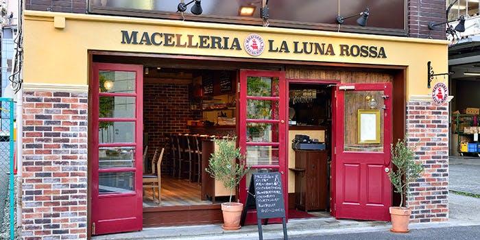 記念日におすすめのレストラン・Macelleria La Luna Rossaの写真1