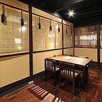 町屋を改装した京都スタイル