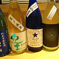 20種類以上の豊富な地酒の数々