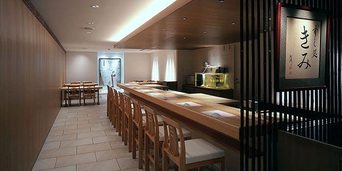 記念日におすすめのレストラン・すし処 きみの写真1