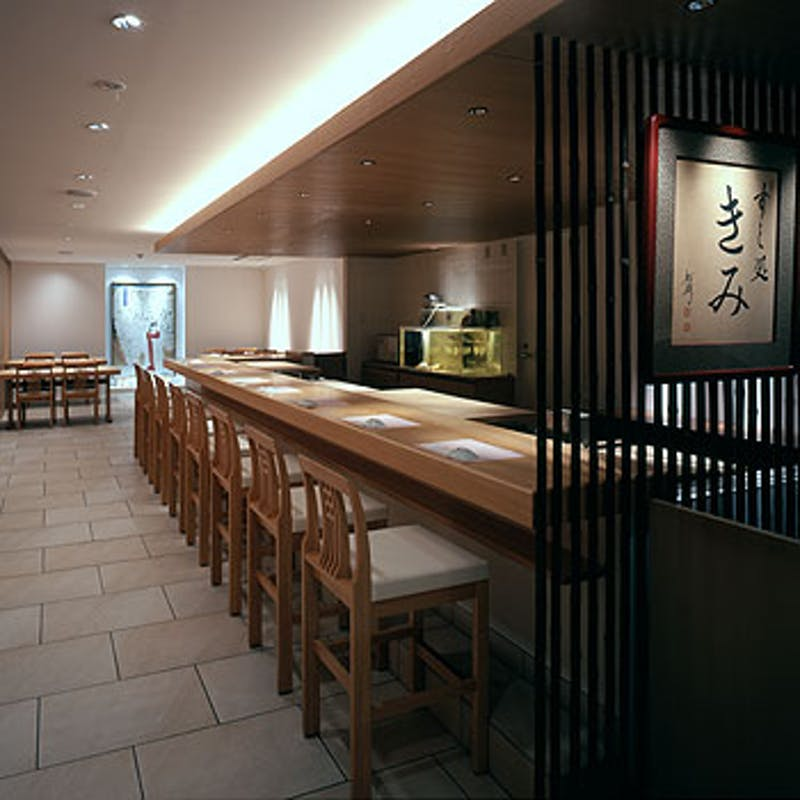 【贅沢海鮮コース】刺身盛り合わせ、本日のおまかせにぎり寿司など+2時間飲み放題