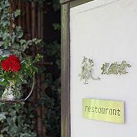 北鎌倉の住宅街に佇む、癒しと寛ぎの和空間が広がる一軒家レストラン