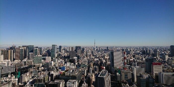Res arcana Premier/汐留シティセンター41F