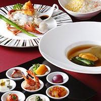 中国料理のダイナミックさと、京料理の繊細さを融合させた本格的な広東料理