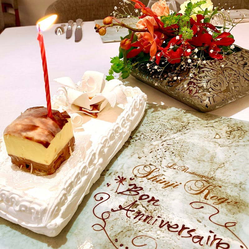 【レテ】旬のお勧め食材を使った全8品+乾杯シャンパン+メッセージ付ミニケーキ