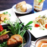 TEPPAN DINING 集 名駅店