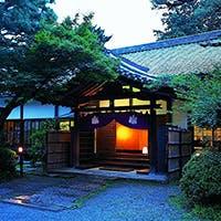 四季薫る醍醐寺と、由緒ある建物で過ごすひととき