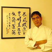香港料理界随一の名シェフ周中氏がGrand Chefとして全メニューを監修