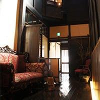 築100年の京都の町屋の風情をそのまま残す空間