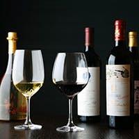 オーガニックの自然派ワイン
