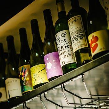 ソムリエのこだわりが表現された厳選のワイン
