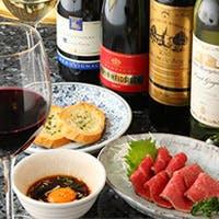 韓国伝統の料理&焼肉とワインのマリアージュをお楽しみください