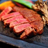 当店自慢の特選牛ステーキをご堪能下さい