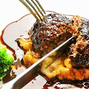 一口食べると広がる濃厚な味わい「フォアグラ入り和牛ハンバーグ」
