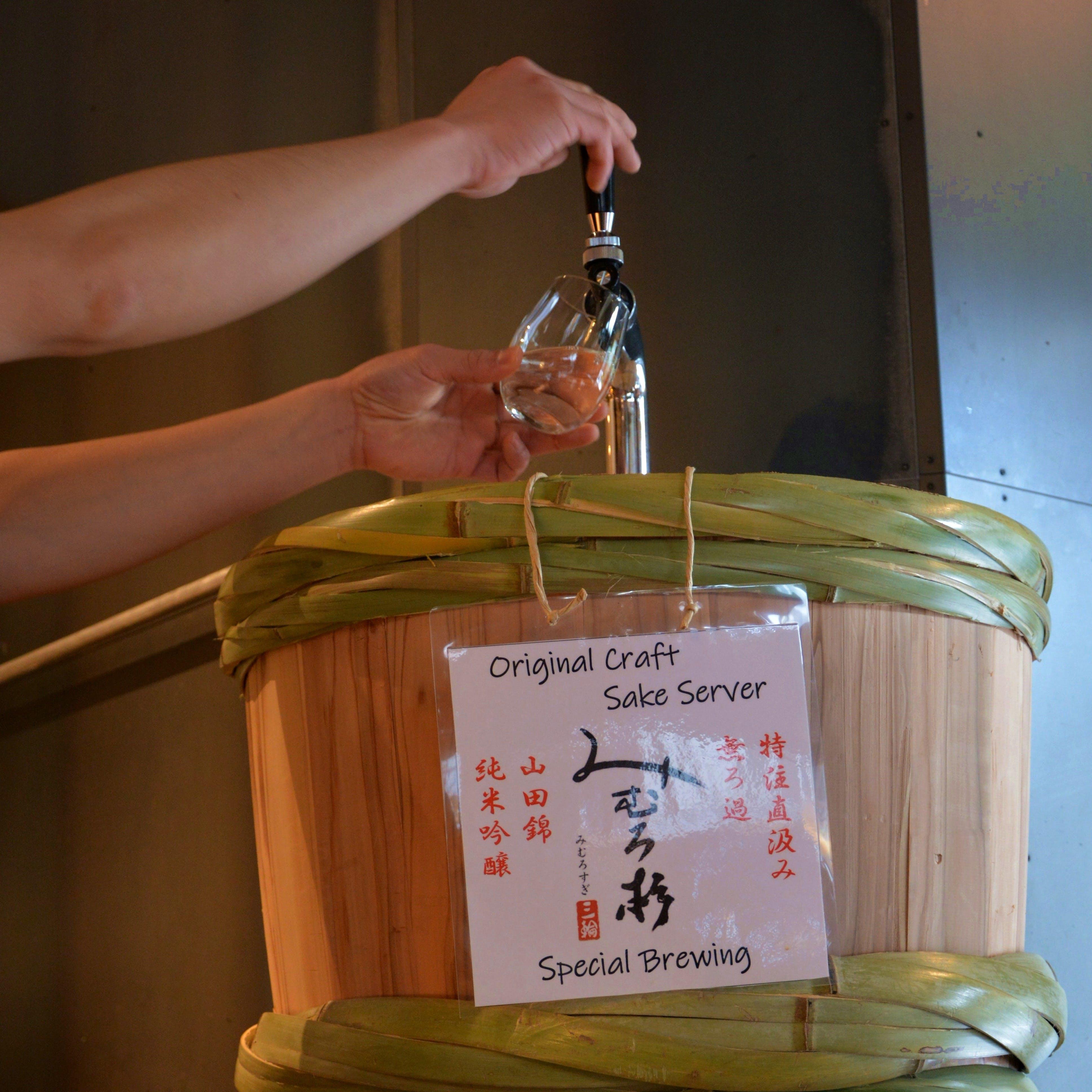 東京初!ここでしか味わえない樽詰め日本酒サーバー