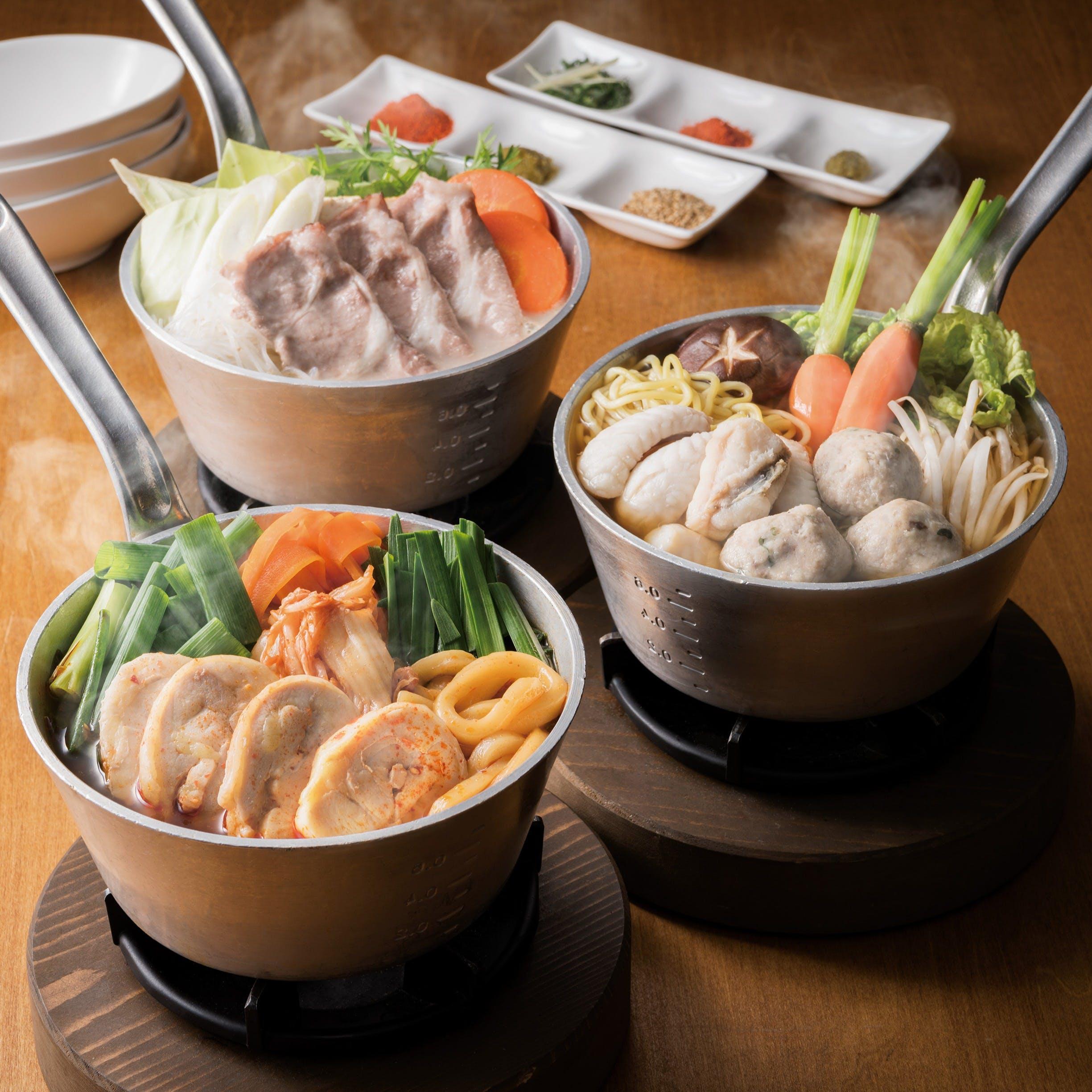 """3種類の""""選べるスープの鍋料理"""""""