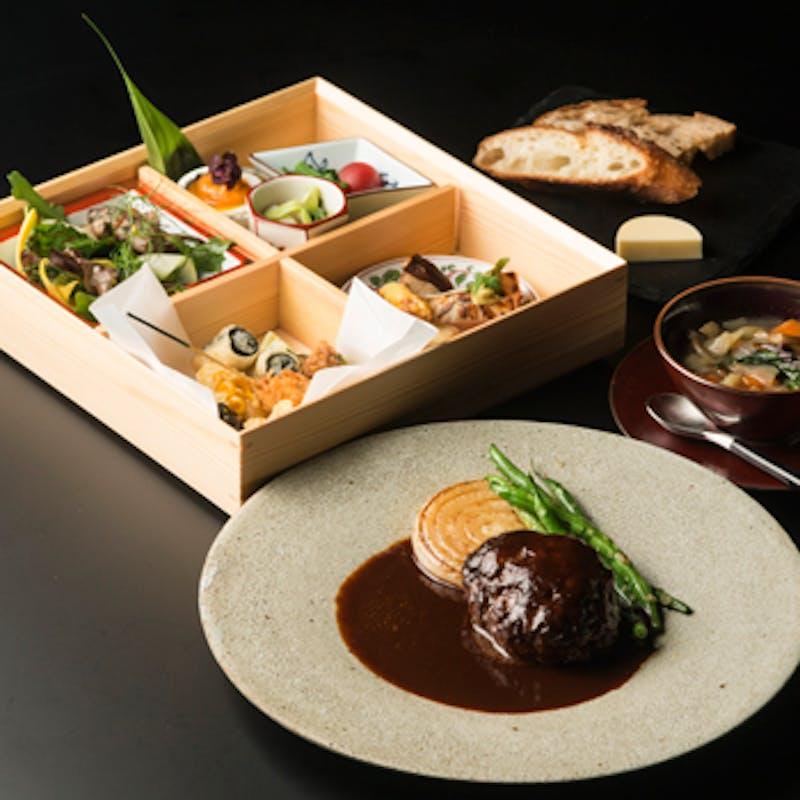 【洋食】和洋折衷箱盛前菜付 洋食ランチ(メイン:但馬牛のハンバーグ)