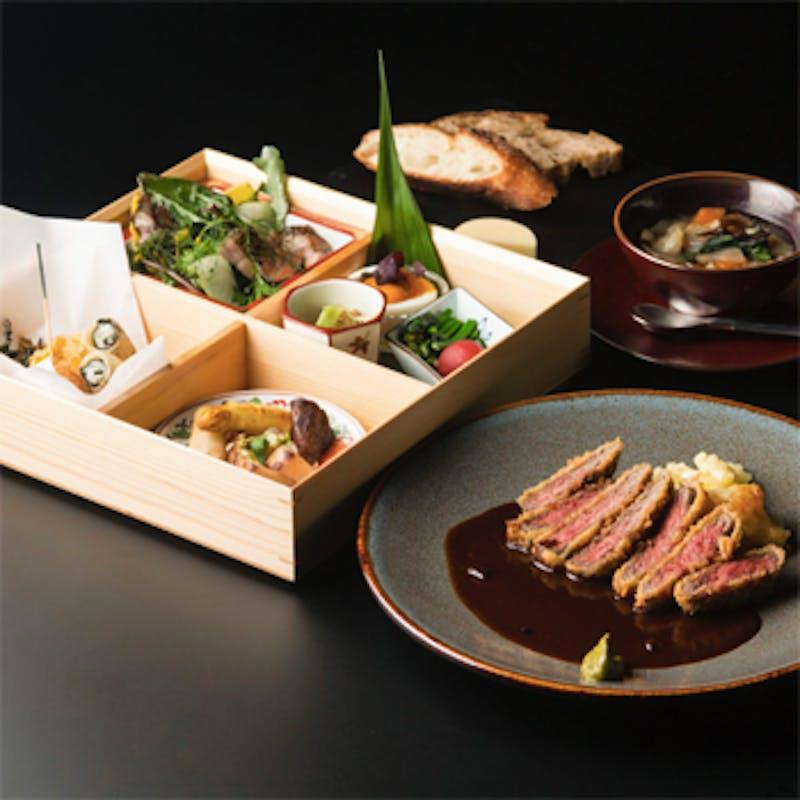 【洋食】和洋折衷箱盛前菜付 洋食ランチ(メイン:黒毛和牛のカツレツ)+シャンパン含む1ドリンク