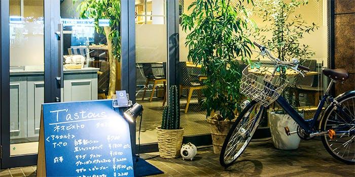 記念日におすすめのレストラン・T'astousの写真2
