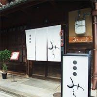 築100年の京町家をそのままに