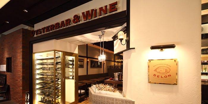 記念日におすすめのレストラン・Oysterbar&Wine BELON(ブロン) 銀座の写真1