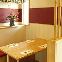 芦屋駅すぐのラモール芦屋にある和食店