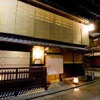 舞妓さんの行きかう祇園の風情ある京町屋