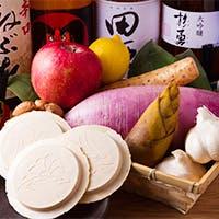 青森県の十和田より、旬野菜を直送。東北の素材をふんだんに使用しております