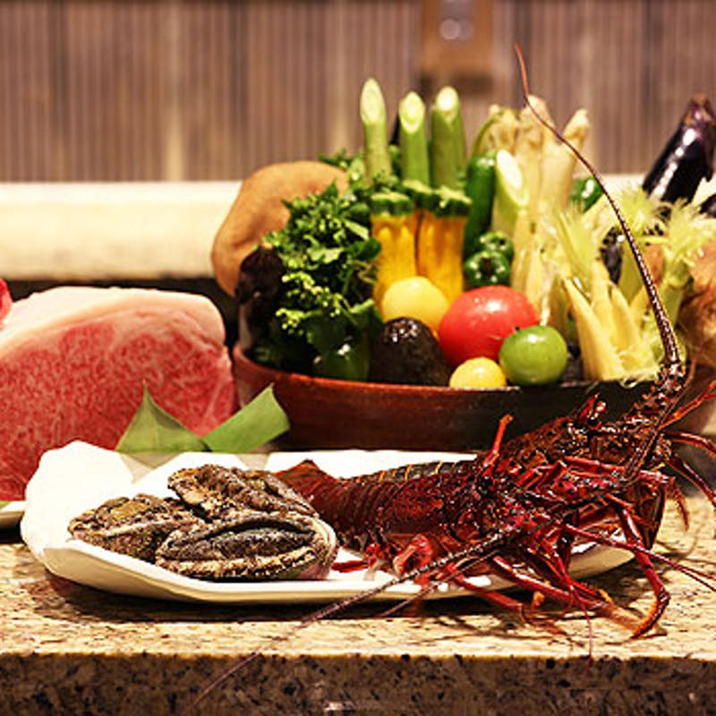 【究極神戸牛コース】キャビア、フォアグラ、活伊勢海老、活アワビ、神戸牛など豪華食材のフルコース