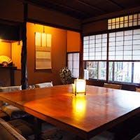 元旅館の風情を残す築100年以上の京町屋